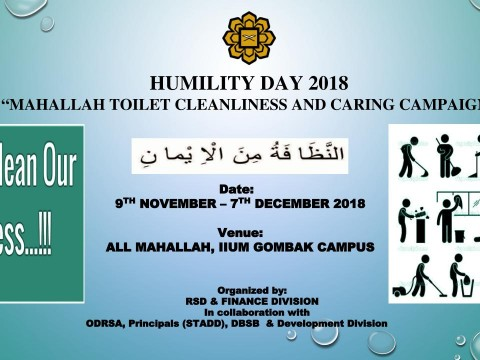 """Humility Day 2018 – Mahallah Toilet Cleanliness and Caring Campaign"""