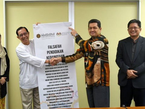 Rector Visit to Aikol on 18th January 2019
