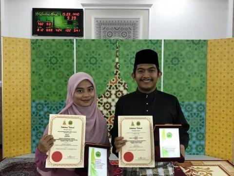 KLM Students won 1st Place in Majlis Tilawah dan Menghafaz Al- Quran Peringkat Hulu Selangor Tahun 1439H/ 2018M