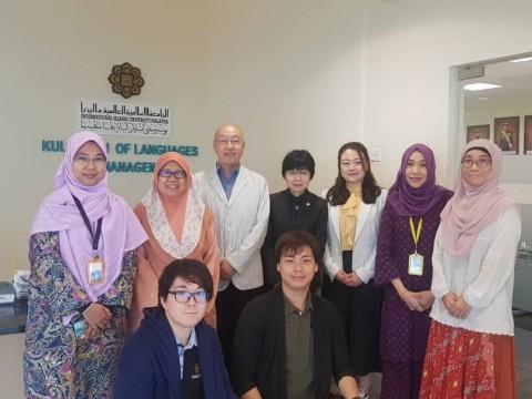 Kansai University Japanese Teaching Practical Programme 2019