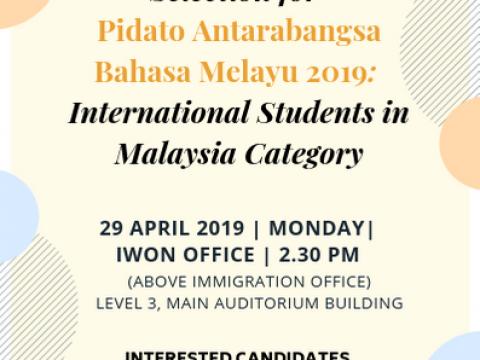 SELECTION FOR PABM 2019 (Pelajar Antarabangsa Malaysia) CATEGORY