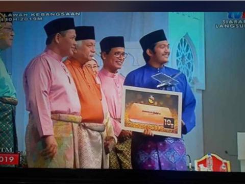 Congratulations!! IIUM Pagoh Achievement In Majlis Tilawah Dan Menghafaz Al-Quran Peringkat Kebangsaan Kali Ke-61 1440H/2019M