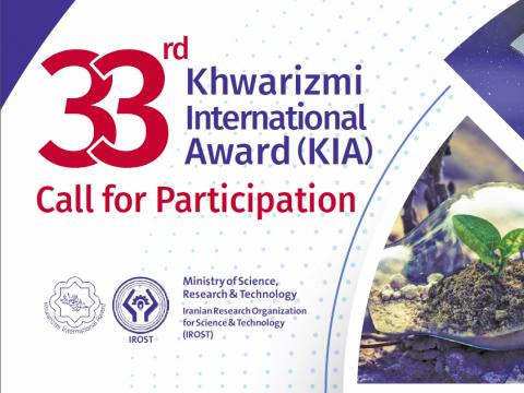 CALL FOR PARTICIPATION FOR 33rd KHWARIZMI INTERNATIONAL AWARD (KIA)