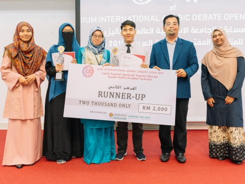 IIUM ARABIC DEBATE TEAMS Crowned as Champion of IIADO 2019