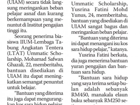 News on IIUM Endowment Fund