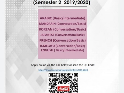 SMART : Languages Classes (Semester 2 2019/2020)