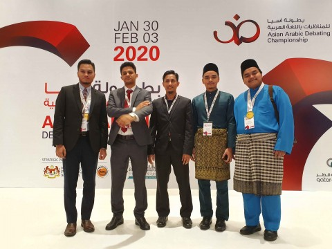 IIUM Arabic Debate Team was Semifinalist in Asian Arabic Debating Championship 2020