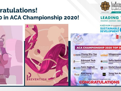 Congratulations! Top 30 in ACA Championship 2020!