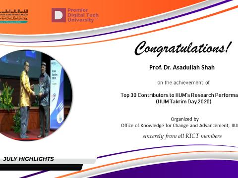 Congratulations to Prof. Dr. Asadullah Shah