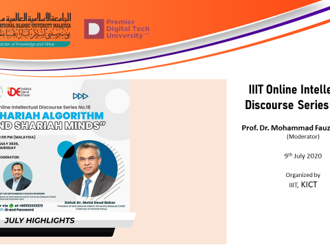 IIIT Online Intellectual Discourse Series No. 18