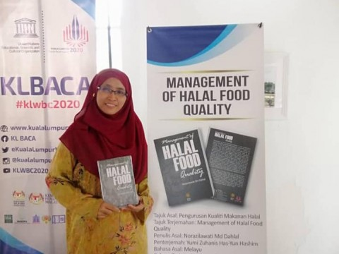 New book launched: 'Management of Halal Food Quality'