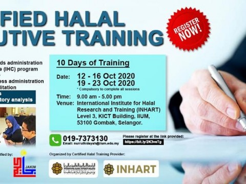 Certified Halal Executive Training October 2020