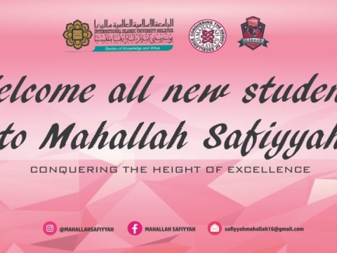 Announcement: All New Students Mahallah Safiyyah