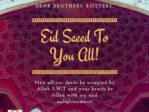 EID Al-FITR 1442H / 2021 WISHES FROM IWON
