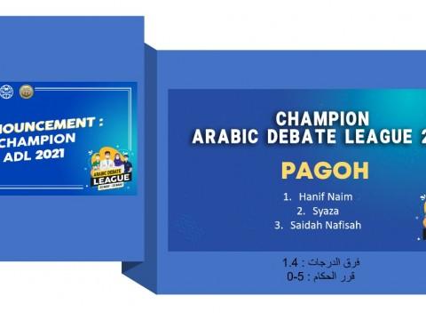 CONGRATULATORY WISHES TO IIUM PAGOH ARABIC DEBATE TEAM FOR WINNING THE IIUM ARABIC DEBATE LEAGUE CHAMPIONSHIP