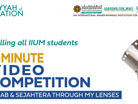 Adab Video Competition