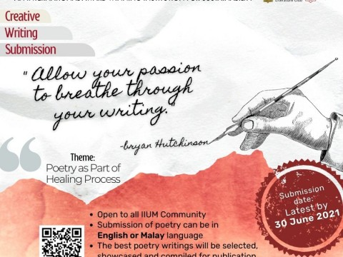 CALL FOR CREATIVE WRITING SUBMISSION