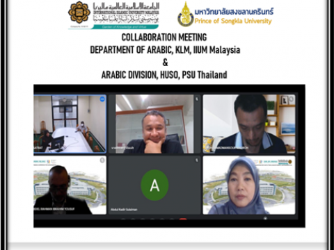 IIUM Pagoh: A New Collaboration with Arabic Division, Faculty of Humanities and Socio Sciences from Prince of Songkhla University Pattani Campus