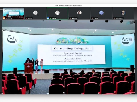 IIUM Model United Nations Delegation Recieved Award