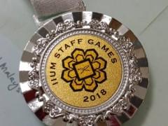 The Petanque Team's achievement in IIUM Staff Games 2018