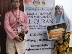 Majlis Tilawah dan Menghafaz Al-Quran peringkat kebangsaan (MTHQK) 2019