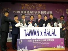 Halal Mission in Taiwan