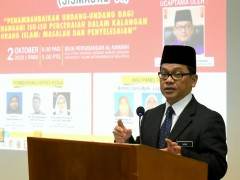 JKSM hopes AIKOL will continue to contribute to the enhancement of the administration of Shariah