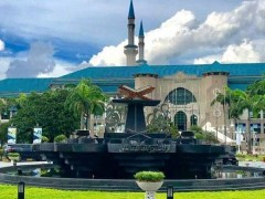IIUM scores three firsts on Sustainability Institution Award