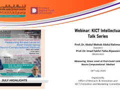 Webinar : KICT Intellectual Talk Series