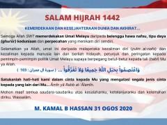 SALAM HIJRAH 1442