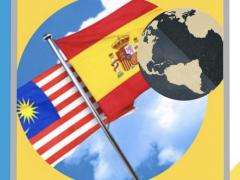 ( DEADLINE: March 11, 2021 (Thursday)) MALAYSIA-SPAIN JOINT PROGRAMME - MALAYSIA-SPAIN INNOVATING PROGRAMME (MYSIP) 2020