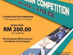 IIUM Sports League (ISL) Logo Design Competition