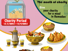 Give your Charity for a meal in Ramadhan