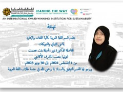CONGRATULATIONS ON THE APPOINTMENT AS THE ACADEMIC ADVISOR, DEPARTMENT OF ARABIC