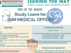 Tips of the Month : Study Leave for IIUM Medical Officer