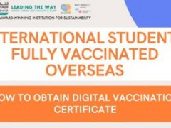 HOW TO OBTAIN DIGITAL VACCINATION CERTIFICATE