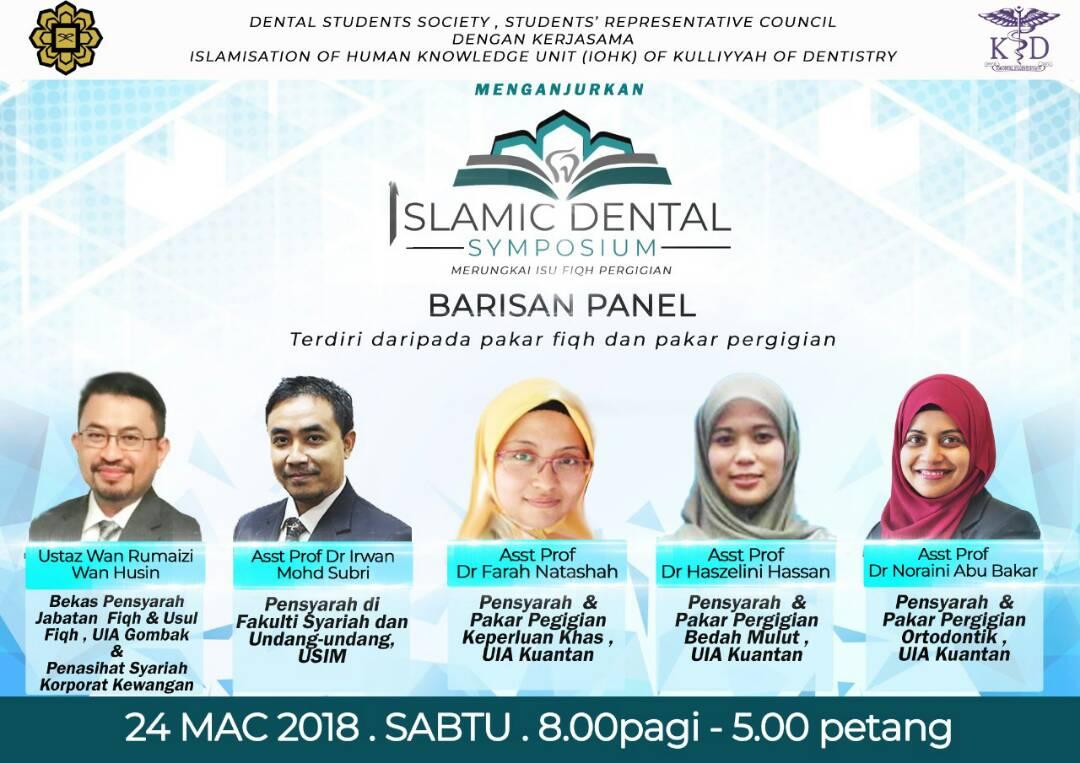 Islamic Dental Symposium