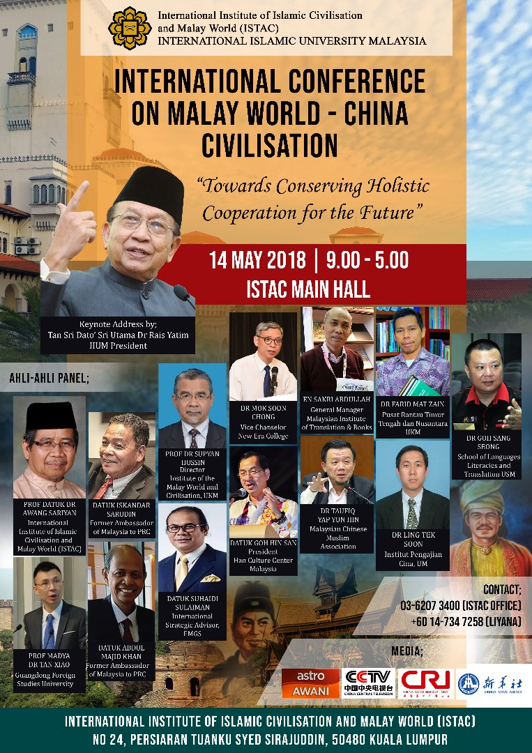 INTERNATIONAL CONFERENCE ON MALAY WORLD - CHINA CIVILISATION