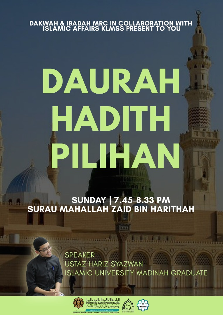 Daurah Surah Lazim Al-Quran