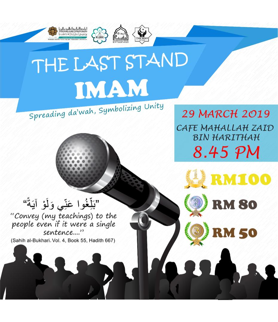 The Last Stand Imam