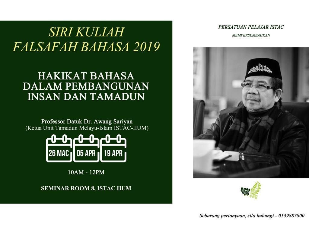 SIRI KULIAH FALSAFAH BAHASA 2019