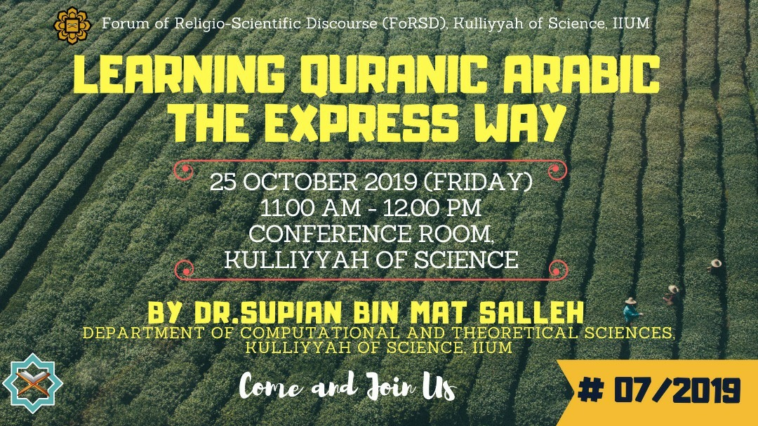 Learning Quranic Arabic The Express Way No.7/2019