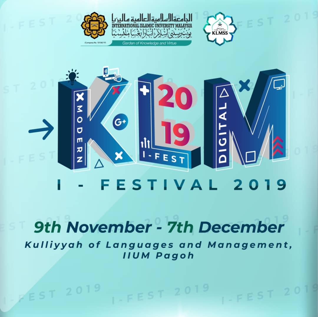 KLM I-Festival 2019