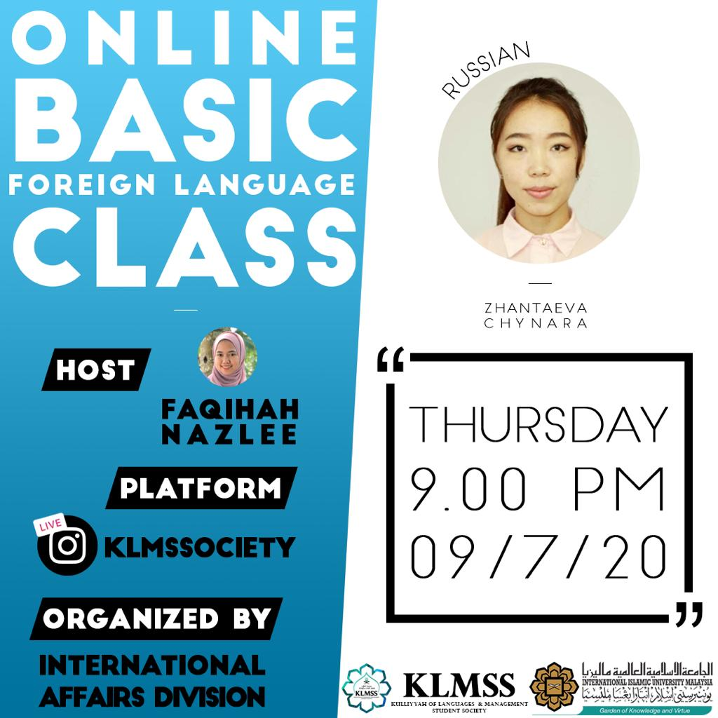 Online basic foreign language class : Russian