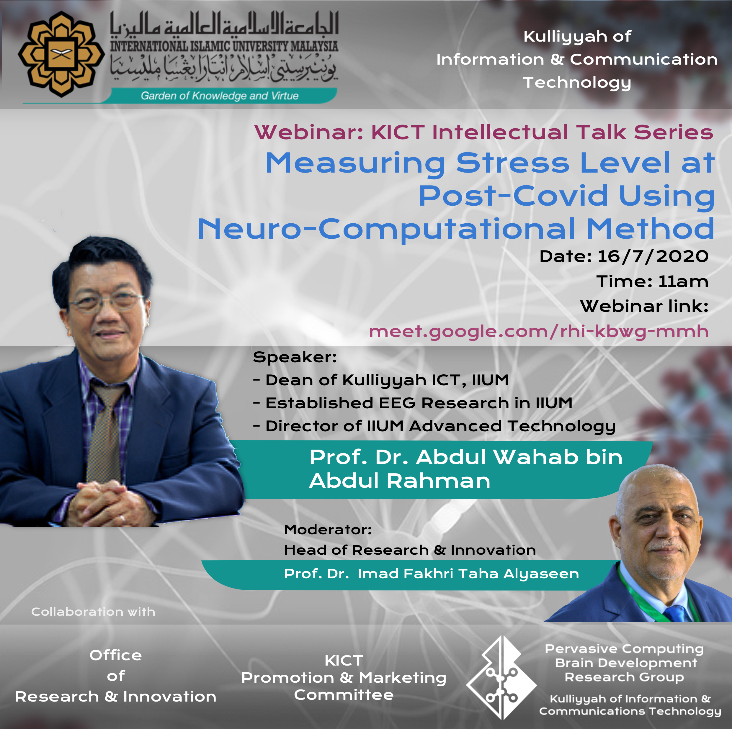 Webinar: KICT Intellectual Talk Series