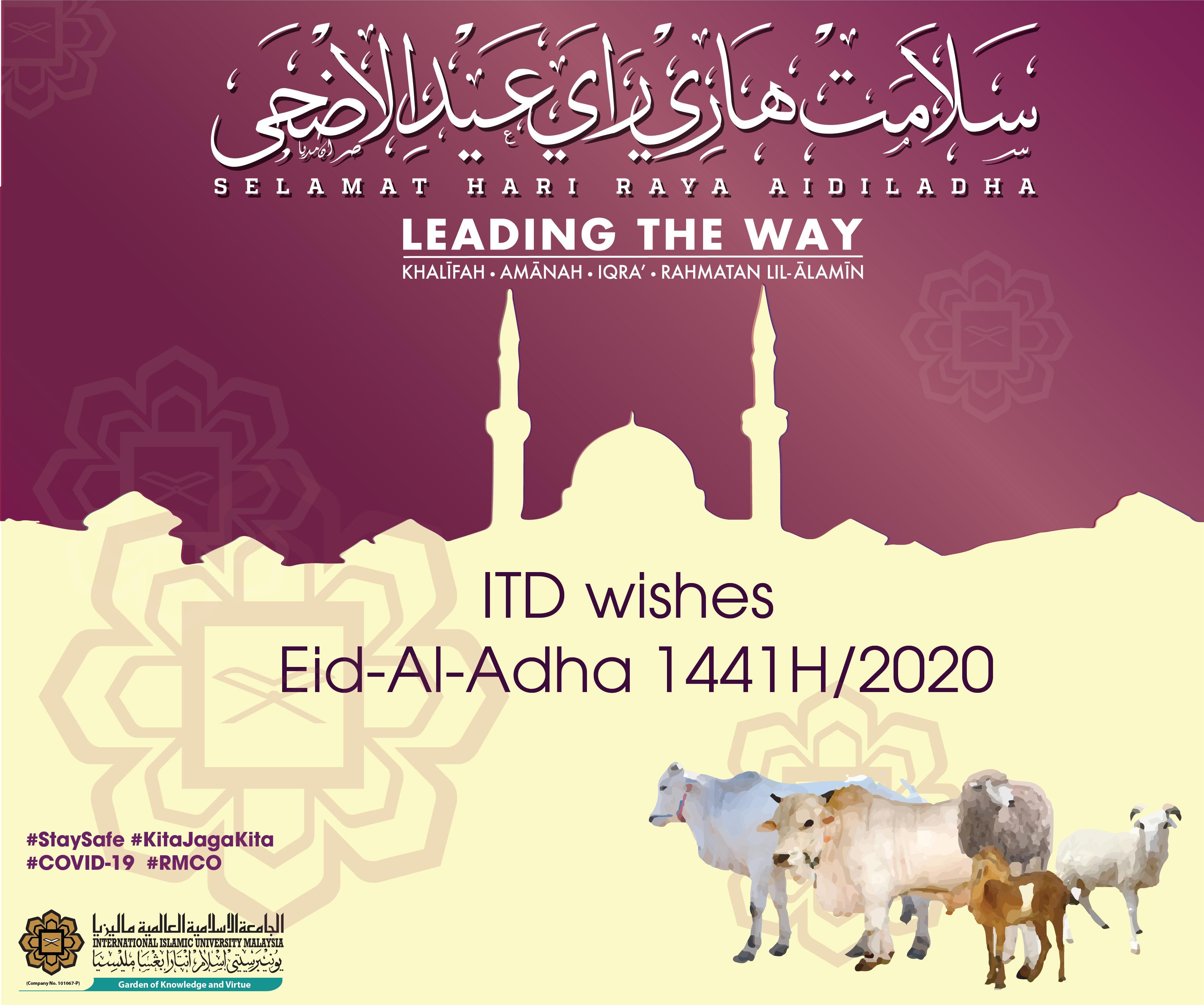 Eid-Al-Adha 2020/1441H