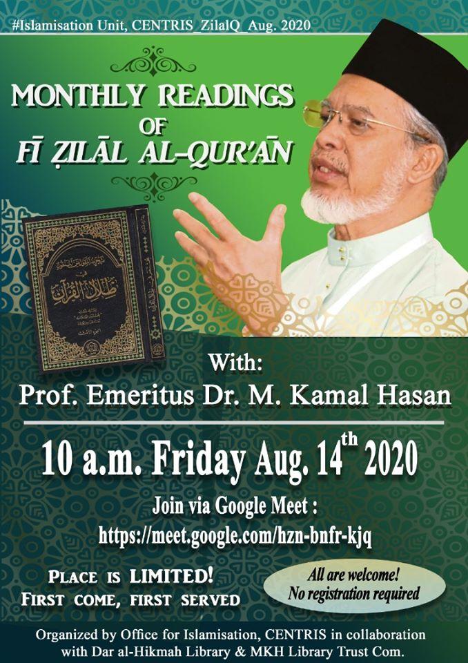 MONTHLY READINGS of FĪ ẒILĀL AL-QUR'ĀN