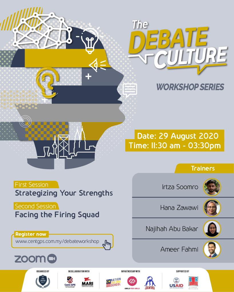 THE DEBATE CULTURE WORKSHOP SERIES 2020