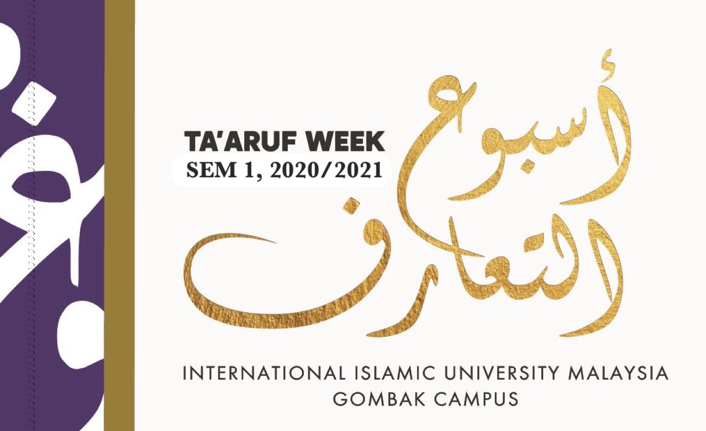 IIUM TAARUF PROGRAM 2020