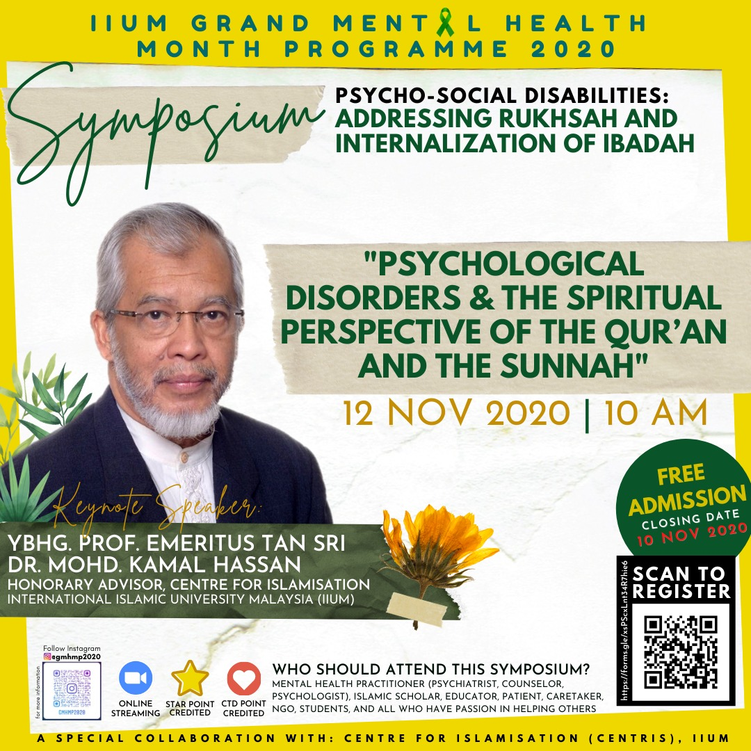 """""""PSYCHOLOGICAL DISORDERS & THE SPIRITUAL PERSPECTIVE OF THE QUR'AN AND THE SUNNAH """""""